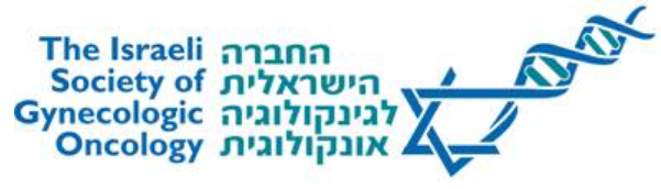 החברה הישראלית לגניקולוגיה אונקולוגית