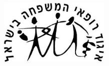 האקדמיה לרופאי      המשפחה בישראל
