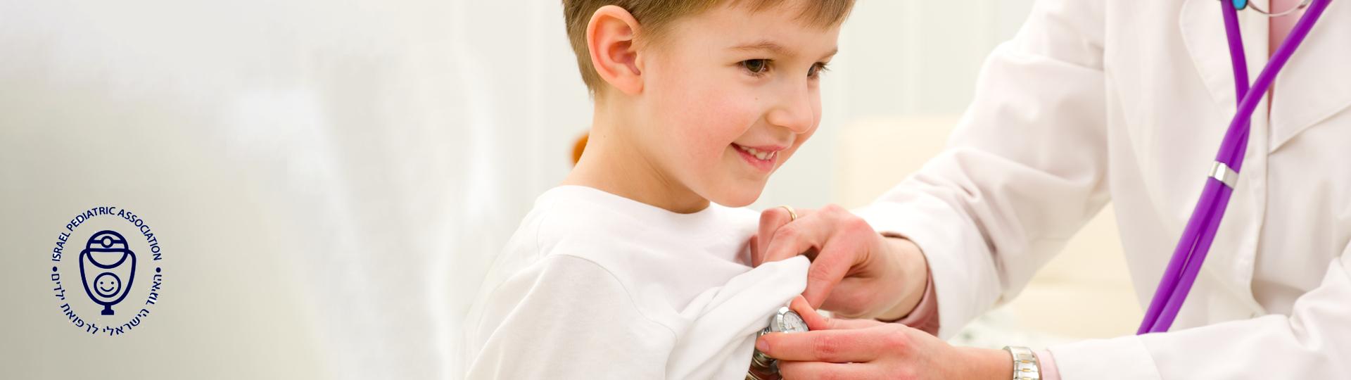 ברוכים הבאים לאקדמיה לרפואת ילדים
